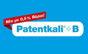 Patentkali®+B